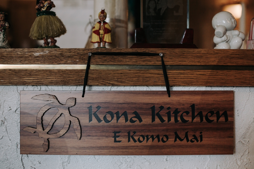 kona_kitchen_sign